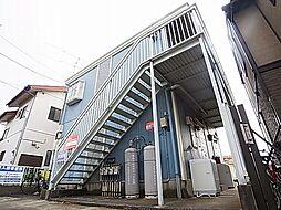 千葉県柏市新富町1丁目の賃貸アパートの外観