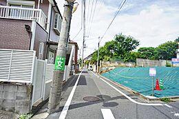 前面道路は車通りも少なく、小さなお子様も安心です。