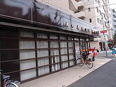 大田南馬込一郵便局まで759m