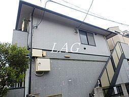 東京都豊島区駒込7丁目の賃貸アパートの外観