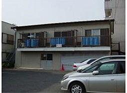 平川荘[201号室]の外観