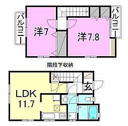 [テラスハウス] 愛媛県松山市北井門2丁目 の賃貸【/】の間取り