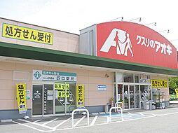 新潟県新潟市東区大形本町6丁目の賃貸アパートの外観