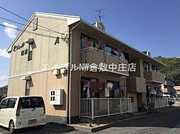 岡山県倉敷市連島町西之浦の賃貸アパートの外観