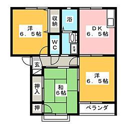 霞ヶ浦駅 4.8万円