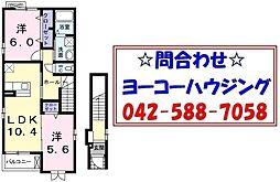 東京都あきる野市引田の賃貸アパートの間取り