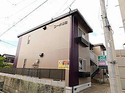 福岡県北九州市小倉南区中曽根6丁目の賃貸アパートの外観