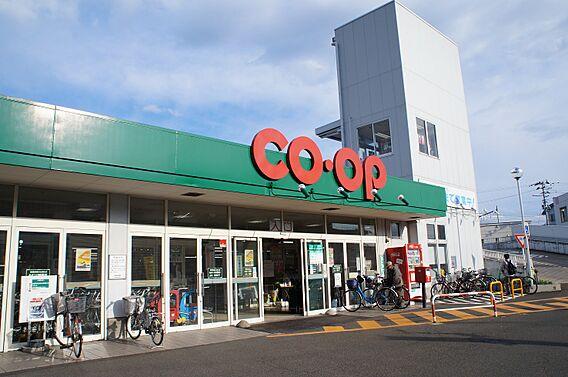 コープ多賀城店...