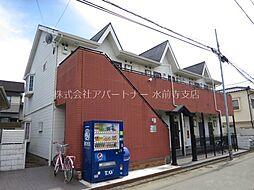 【敷金礼金0円!】薬園町レジデンス