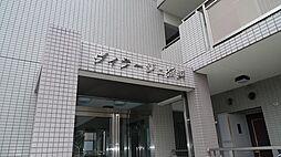 ヴィラージュ横浜[102号室]の外観