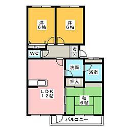 浜松駅 6.8万円