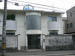 グロスタール邸[1階]の外観