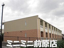 福岡県糸島市潤1丁目の賃貸アパートの外観