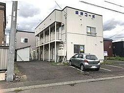 北海道札幌市清田区北野三条5丁目の賃貸アパートの外観