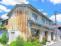 [テラスハウス] 奈良県奈良市尼辻中町 の賃貸【/】の外観