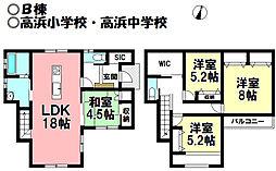 三河高浜駅 4,140万円