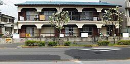 東京都足立区保木間3丁目の賃貸アパートの外観