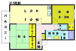 シャーメゾン花見[2階]の間取り