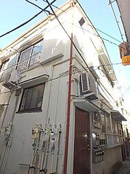 亀戸駅 3.0万円