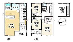千鳥駅 2,499万円
