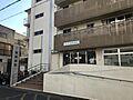 総合病院東朋病...