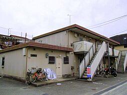 セキスイオークハイツ[2階]の外観