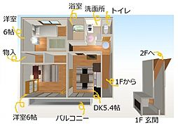 ドミールOGASAWARA D棟[201号室]の間取り