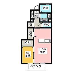 セジュール山口 5番館[1階]の間取り
