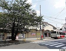 下井草駅(現地まで720m)