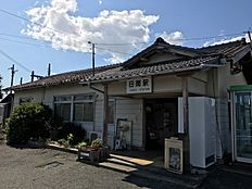 JR日岡駅 徒歩19分