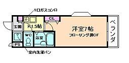 ハイツコンフォートA棟[1階]の間取り