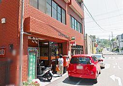 天満通郵便局
