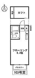 メゾンフレール[103号室号室]の間取り