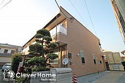 神奈川県相模原市緑区橋本4の賃貸アパートの外観