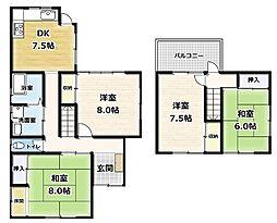 橋本駅 980万円