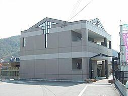 砥堀駅 4.4万円