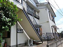 松見町永島荘[103号室]の外観