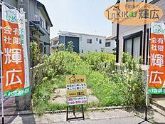 土地面積155.06平米で建築条件はございませんので、お好きなハウスメーカーでご自宅が建てれます