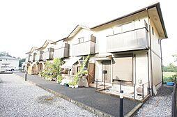 [テラスハウス] 茨城県つくば市若栗 の賃貸【茨城県 / つくば市】の外観