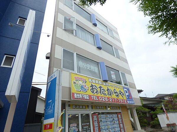 上原ビル 4階の賃貸【長野県 / 長野市】