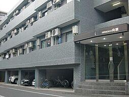小竹向原駅 0.4万円