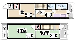 長田駅 3.5万円
