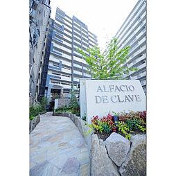 ALFACIO De Clave[910号室]の外観