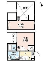 Maison far 小本 (メゾンファルコモト)[1階]の間取り