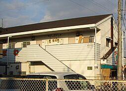 栃木県日光市今市の賃貸アパートの外観