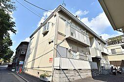 東京都府中市本町2丁目の賃貸アパートの外観