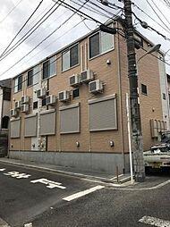 洗足駅 6.3万円