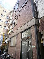 エクセラン武蔵関[3階]の外観
