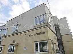 北海道札幌市東区北二十六条東2の賃貸アパートの外観