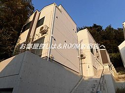 東京都世田谷区成城4丁目の賃貸アパートの外観